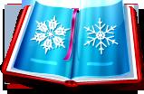 симоронские новогодние ритуалы