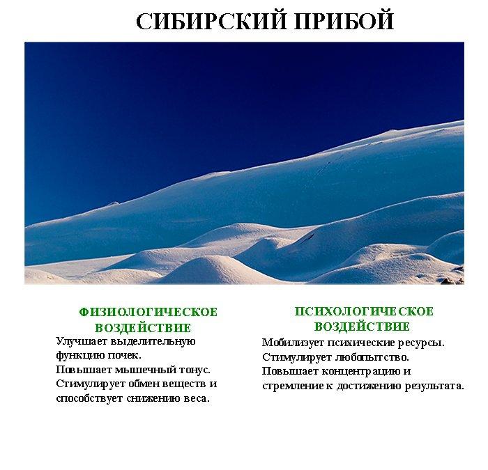 http://www.magicwish.ru/NP/lechebnaja_fotografija26.jpg