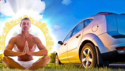 Фэн-шуй автомобиля