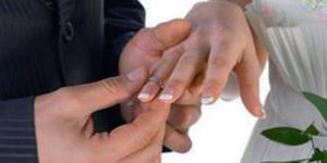 Поздний брак