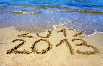 30 дней до нового года картинки