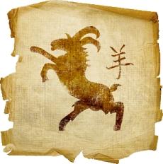 восточный гороскоп на 2015 год для Козы (Овцы)