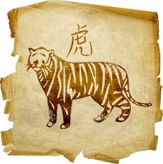 восточный гороскоп на 2015 год для Тигра