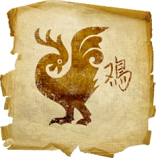 восточный гороскоп на 2015 год для Петуха