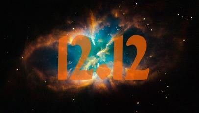 12.12 исполняет желания