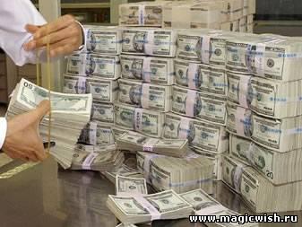 10 законов богатства