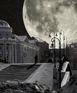 Про Луну
